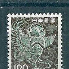 Sellos: JAPON Nº 1059 (YVERT) AÑO 1972.. Lote 75537315