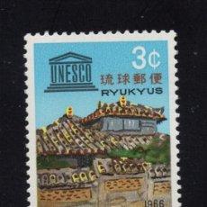 Sellos: RYUKYUS 148** - AÑO 1966 - 20º ANIVERSARIO DE UNESCO. Lote 218346818
