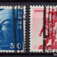 Sellos: JAPÓN 1124/25 - AÑO 1974 - BUDA - TENTOKI. Lote 218346712