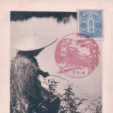 Sellos: POSTAL MAXIMA JAPON - TARJETA MAXIMA. Lote 81466656