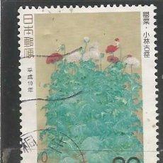 Sellos: JAPON 1998 - MICHEL NRO. 2553 - USADO. Lote 82622788