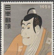 Sellos: JAPON. SERIE 1956 .SEMANA DE LA FILATELIA . ** / MNH ( º). ** MARCA DE FIJASELLO. Lote 84588376