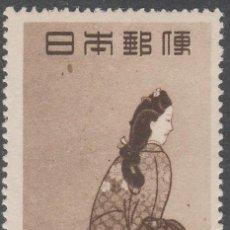 Sellos: JAPON. SET 1948 .EXPO DE TAKAOBA Y KANAZAWA . ** / MNH ( º) . MARCA DE FIJASELLO. Lote 84588628