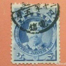 Sellos: JAPÓN , YVERT Nº 92. Lote 85427916