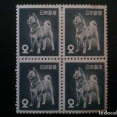 Sellos: JAPÓN , YVERT Nº 538 X4 , DOS CON CHARNELA , DOS SIN CHARNELA , 1953 , FAUNA PERRO. Lote 85506456