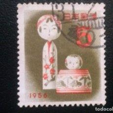 Sellos: JAPÓN , YVERT Nº 572 , 1955. Lote 85510084