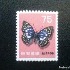 Sellos: JAPÓN , YVERT Nº 843 ** SIN CHARNELA , 1966-69 FAUNA MARIPOSAS. Lote 85606040