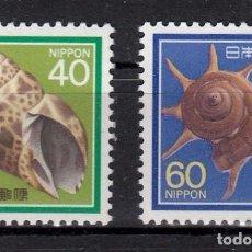 Sellos: JAPON 1988 - CONCHAS - SHELLS - YVERT Nº 1676-1677. Lote 86152944