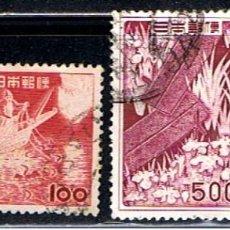 Sellos: SELLOS DE JAPON // YVERT & TELLIER 538, 539 (1993), 164,566(1955) // 1953-55. Lote 94178070