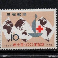 Sellos: JAPON 738** - AÑO 1963 - CENTENARIO DE LA CRUZ ROJA INTERNACIONAL. Lote 218346737