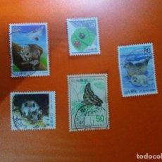 Sellos: LOTE DE 5 SELLOS DE JAPON (FAUNA)..SIN VALORAR /CLASIFICAR *AÑOS 90/2000*..USADOS*. Lote 95777183