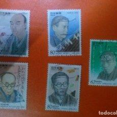 Sellos: LOTE DE 5 SELLOS DE JAPON (PERSONAJES)..SIN VALORAR /CLASIFICAR *AÑOS 90/2000*..USADOS*. Lote 95778463