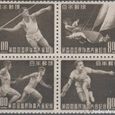 Sellos: 1949 JAPON. IV FESTIVAL NACIONAL DE TOKIO .SET .B4. ** / MNH . VER DESCRIPCION . Lote 95922795