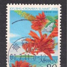 Sellos: JAPON 2000 - USADO. Lote 100059223
