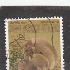 Sellos: JAPON 2007 - MICHEL NRO. 4200 - USADO -. Lote 103442807