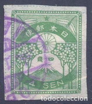 JAPON, YVERT 179, USADO, VALOR DE CATALOGO 50 EUROS (Sellos - Extranjero - Asia - Japón)