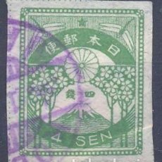 Sellos: JAPON, YVERT 179, USADO, VALOR DE CATALOGO 50 EUROS. Lote 104458223