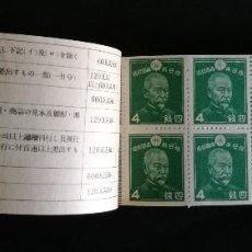 Sellos: JAPON 1937 ALMIRANTE TOGO CARNET COMPLETO . Lote 107976051