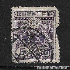 Sellos: JAPÓN . CLÁSICO. YVERT Nº 123 USADO Y MUY DEFECTUOSO. Lote 108838307