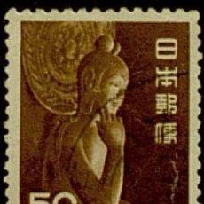 Sellos: SELLO ANTIGUO USADO DE JAPON. Lote 109339079