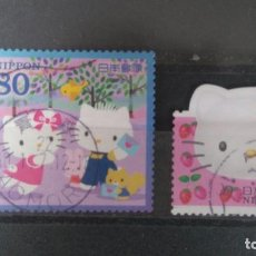Sellos: JAPON. SELLOS INFANTILES. Lote 109440607