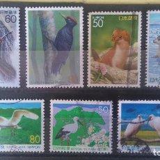 Sellos: JAPON. ANIMALES. Lote 109441603