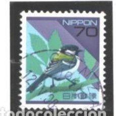 Sellos: JAPON 1997 - MICHEL NRO. 2469 - USADO . Lote 109614043