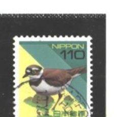 Sellos: JAPON 1997 - MICHEL NRO. 2470 - USADO . Lote 109614243