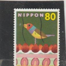 Sellos: JAPON 2003 - MICHEL NRO. 3466 - USADO -. Lote 109614855