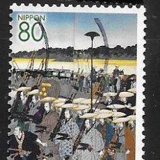 Sellos: JAPÓN. Lote 109616867
