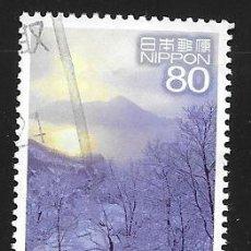 Sellos: JAPÓN. Lote 109617031