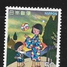 Sellos: JAPÓN. Lote 109617063