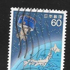 Sellos: JAPÓN. Lote 109617407