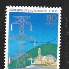 Sellos: JAPÓN. Lote 109617423