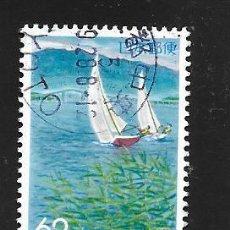 Sellos: JAPÓN. Lote 109617435