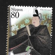 Sellos: JAPÓN. Lote 109617459