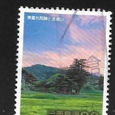 Sellos: JAPÓN. Lote 109617595