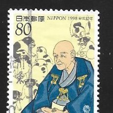 Sellos: JAPÓN. Lote 109617631