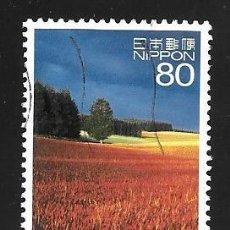 Sellos: JAPÓN. Lote 109617639
