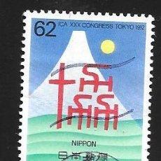 Sellos: JAPÓN. Lote 109617959
