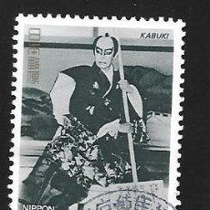Sellos: JAPÓN. Lote 109617975