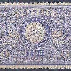 Sellos: JAPON, YVERT 88, NUEVO CON CHARNELA. Lote 110819951