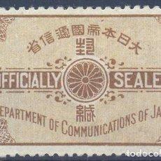 Sellos: JAPON,TIMBRE DE RETORNO, YVERT 23, NUEVO CON CHARNELA. Lote 110820279