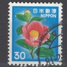 Sellos: JAPÓN - SELLO USADO . Lote 111238687