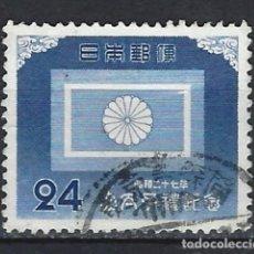 Timbres: JAPÓN - SELLO USADO . Lote 111242859