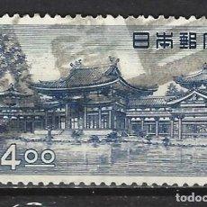 Timbres: JAPÓN - SELLO USADO . Lote 111243355