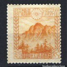 Timbres: JAPÓN - SELLO NUEVO CON CHARNELA. Lote 111246195