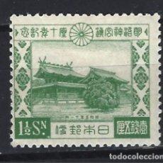 Timbres: JAPÓN - SELLO NUEVO CON CHARNELA. Lote 111246487