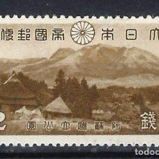 Timbres: JAPÓN - SELLO NUEVO CON CHARNELA. Lote 111246831