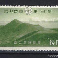 Timbres: JAPÓN - SELLO NUEVO CON CHARNELA. Lote 111246859